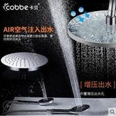 花灑 衛浴淋浴花灑套裝 家用全銅淋浴器沐浴恒溫花灑淋雨噴頭套裝