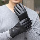 真皮手套-春秋綿羊皮薄款黑色男手套73wm35【巴黎精品】