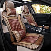 夏季汽車載坐墊車內竹片涼墊全套制冷通風座椅套全包夏天車用涼席