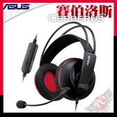 [ PC PARTY ] 華碩 ASUS Cerberus 賽伯洛斯 電競 耳機麥克風 支援PS4 (台中、高雄)