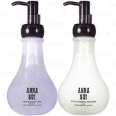 【17go】 ANNA SUI 安娜蘇 山茶籽卸妝油(200ml)+山茶籽卸妝水(200ml)