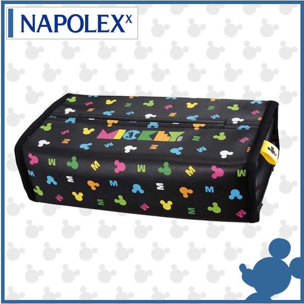 【愛車族購物網】日本 NAPOLEX Disney米奇面紙盒套 NEW
