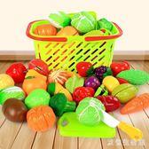 嬰兒玩具  兒童仿真水果套裝寶寶玩具0-1-3歲男女孩玩具6-12個月益智 KB10854【歐爸生活館】