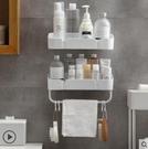浴室置物架廁所洗手間洗漱臺毛巾收納免打孔壁掛式洗澡墻上衛生間 圖拉斯3C百貨