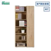 IHouse-約翰 2.7尺橡木紋單門開放書櫃橡木色