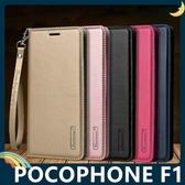 Xiaomi 小米 POCOPHONE F1 Hanman保護套 皮革側翻皮套 隱形磁扣 帶掛繩 支架 插卡 手機套 手機殼
