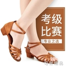 拉丁鞋新款女孩跳舞鞋兒童軟底練功鞋成人夏季中跟高跟恰恰演出鞋 可然精品