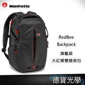 ▶雙11折300 Manfrotto RedBee Backpack 旗艦級大紅蜂後開雙肩背包 正成總代理公司貨 相機包 送抽獎券