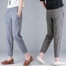 棉麻褲豎條紋仿棉麻褲女寬鬆哈倫褲大碼休閒蘿卜褲女褲春季新款九分跨 快速出貨