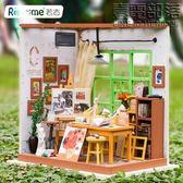 若態若來立體拼圖成人拼裝模型DIY小屋女孩玩具創意禮物艾達畫室【壹電部落】