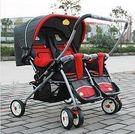 雙胞胎嬰兒車雙人手推車YG-117...