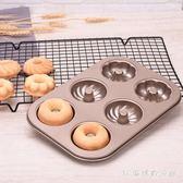 烘焙模具連蛋糕甜甜圈模具烤箱家用不粘小蛋糕模具紙杯馬芬模具烤盤 LH6574【3C環球數位館】