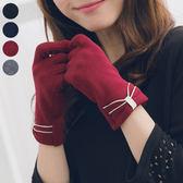 蝶結造型手套 保暖手套 冬季保暖《SV7281》快樂生活網