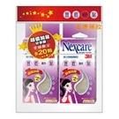 【3M Nexcare】荳痘隱形貼超值加量分享款  小痘專用(紫) 共100顆