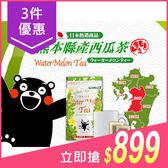 【3件$899】日本 熊本熊西瓜健康茶(10入)【小三美日】