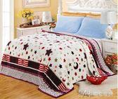 冬季毛毯珊瑚絨毯子加厚水晶毛絨床單單件單人鋪床雙人加絨YYP    瑪奇哈朵