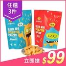【任3件$99】日寶 虱目魚薯條(30g) 原味/辣味 兩款可選【小三美日】團購/零食