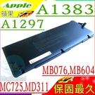 A1383 電池(保固最久)-蘋果 AP...