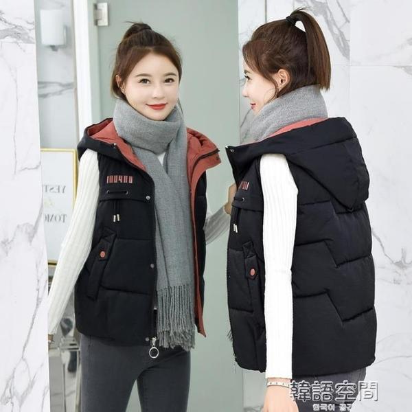 女士短款棉馬甲冬季2021新款韓版學生外套棉坎肩女外穿春秋馬夾潮