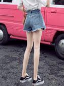 牛仔短褲女高腰顯瘦寬鬆a字潮超短ins熱褲外穿闊腿韓版   名購居家
