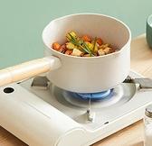 小奶鍋輔食鍋泡面湯鍋不粘熱寶寶嬰兒麥飯石煎煮鍋一體雪平鍋