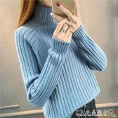 高領毛衣女短款套頭寬鬆針織衫女長袖打底衫『CR水晶鞋坊』