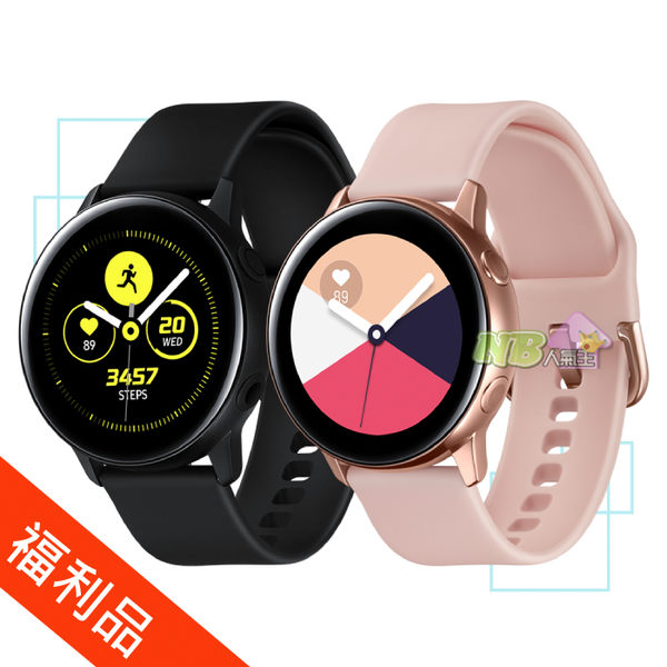Samsung Galaxy Watch Active ◤福利品◢ SM-R500