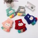 兒童手套冬保暖半指翻蓋兩用1-3歲寶寶可愛幼兒男孩女孩五指針織