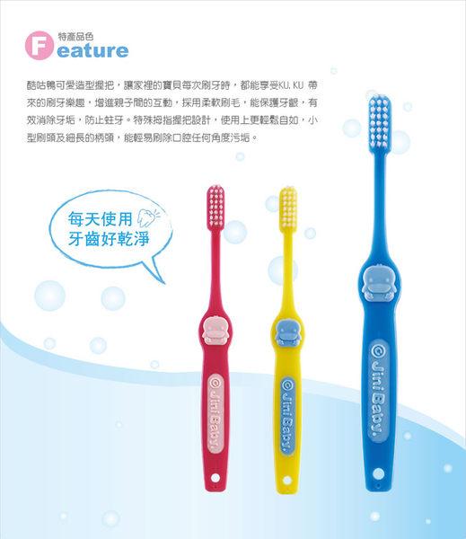 【奇買親子購物網】酷咕鴨KU.KU. 造型兒童牙刷-1入(6歲以上)