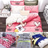 Artis台灣製 - 雙人床包+枕套二入+薄被套 雪紡棉磨毛加工處理 親膚柔軟 合版EB