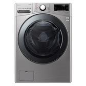 LG 18公斤WiFi蒸氣洗脫烘洗衣機 WD-S18VCM
