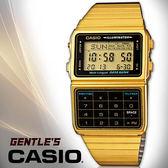 CASIO 手錶專賣店 卡西歐 DATA BANK系列 DBC-611G-1D 經典復古金25組電話記憶潮流錶 不鏽鋼錶帶