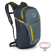【美國 OSPREY】Daylite Plus 20休閒背包20L『岩石灰』10001183 登山 露營 休閒 出國旅遊 運動包