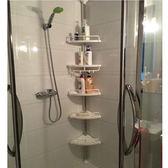 落地衛生間浴室置物架 廁所洗衣機馬桶洗手間收納用品用具頂天立地