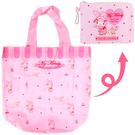 Sanrio 可折疊環保購物袋收納袋 美樂蒂