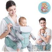 貝斯熊嬰兒背帶前抱式腰凳多功能四季通用寶寶背帶腰凳抱娃神器【萊爾富免運】