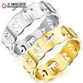 六字真言戒指 Z.MO鈦鋼屋 中性戒指 宗教 保平安 生日禮物 白鋼戒指 單個價【BKS510】