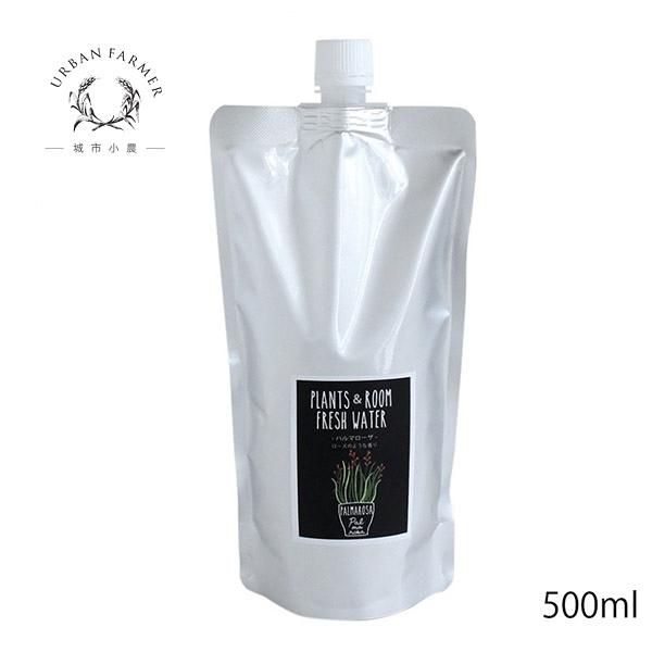 URBAN FARMER 城市小農 天然香草芳香噴霧噴補充包500ml