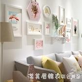 北歐照片牆免打孔簡約背景相片牆組合客廳臥室ins風裝飾掛牆相框 NMS美眉新品