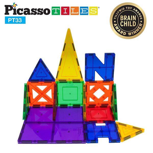 美國畢卡索Picasso Tiles PT33 3D立體益智磁性積木33片
