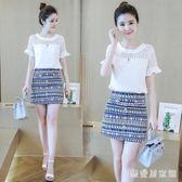 時尚套裝裙夏季新款韓版女裝氣質短袖洋裝包臀短裙兩件式 QG5208『樂愛居家館』