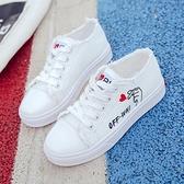 休閒鞋女 夏季新款帆布鞋女鞋子學生韓版百搭小白鞋ins平底板鞋運動鞋 【快速出貨】