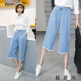 韓版直筒寬腿褲