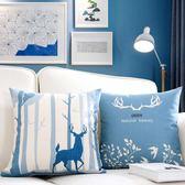 抱枕 藍色麋鹿北歐棉麻布藝抱枕套美式客廳沙發靠墊辦公室抱枕靠枕腰靠【端午節特惠8折下殺】