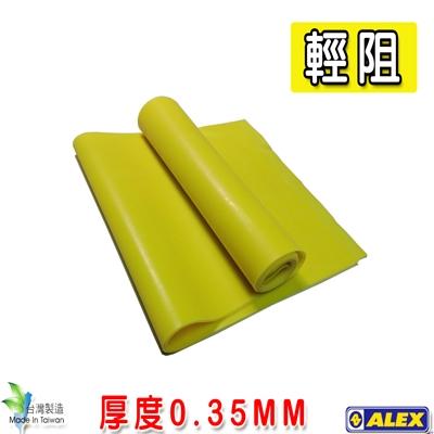 【ALEX】伸展彈力帶(黃色)C-4703