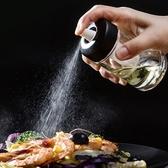 日本 ASVEL FORMA 調味油玻璃噴霧罐 25ml 醬油 沙拉油 橄欖油 調味油 調味醬 控油噴霧罐 廚房