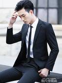 西服套裝男士外套上衣青年韓版修身冬季商務休閒正裝單西小西裝男 依凡卡時尚