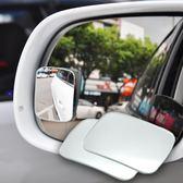 汽車後視鏡 小圓鏡盲點鏡360度無邊可調高清反光 盲區輔助倒車鏡    琉璃美衣