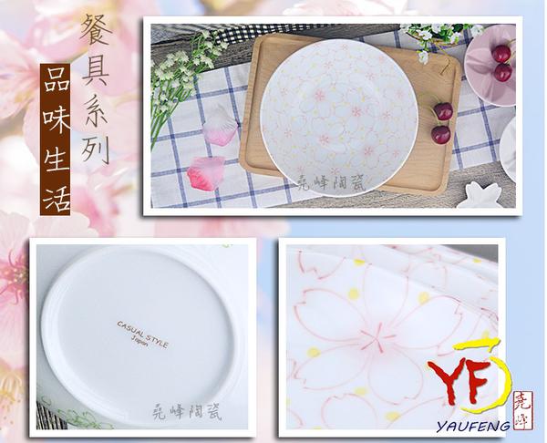 ★日本進口★日式大東亞櫻花系列6.5吋圓砵 粉櫻/綠櫻 湯碗 麵碗 | 商務 聚餐 最佳待客餐具