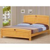 床架 床台 MK-650-3 3.5尺檜木單人床 (不含床墊) 【大眾家居舘】